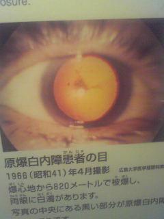 f0167951_11213368.jpg