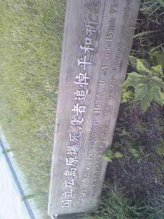 f0167951_11251999.jpg