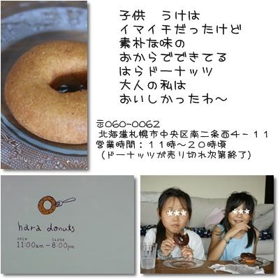 f0175051_1556688.jpg