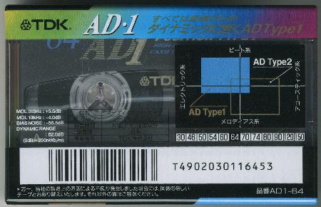 TDK AD Type1_f0232256_20571616.jpg