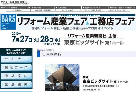 b0015157_20112187.jpg