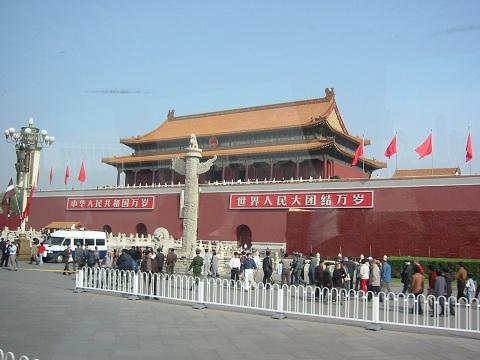 北京  2004 世界遺産とトイレ_d0158258_12251430.jpg