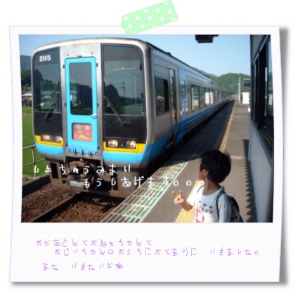 b0181659_742037.jpg