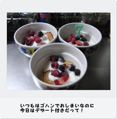 b0098660_2381651.jpg