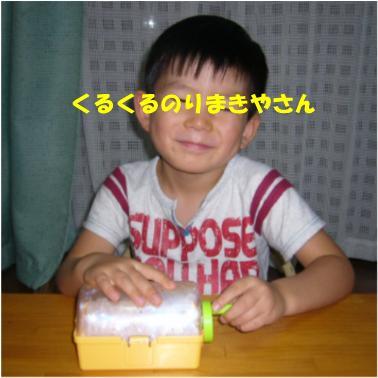d0082261_0135282.jpg