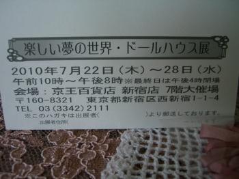 f0193762_142746100.jpg