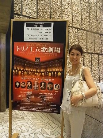 魅惑のオペラナイト 「椿姫」_a0138976_1950402.jpg