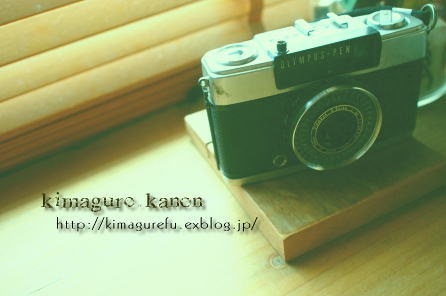 c0124876_142388.jpg