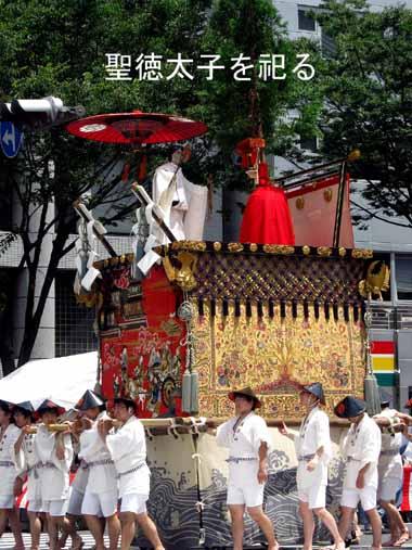 2010年山鉾巡行13♪_d0136282_10294944.jpg