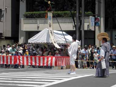 2010年山鉾巡行15♪_d0136282_1538172.jpg