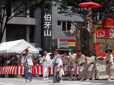 2010年山鉾巡行15♪_d0136282_1538570.jpg