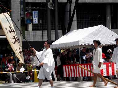 2010年山鉾巡行15♪_d0136282_15392622.jpg