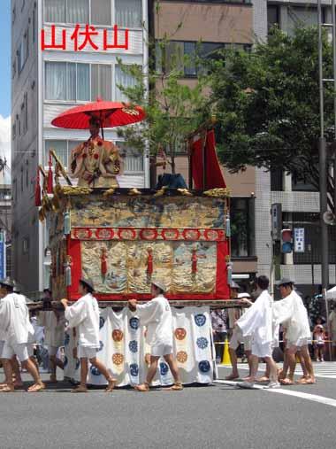 2010年山鉾巡行15♪_d0136282_15395714.jpg