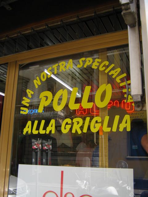 POLLO alle GRIGLIAで有名なこのお店---CURE地区_c0179785_20433566.jpg