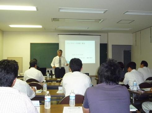 四国リモデルパワーアップ塾_e0190287_14102435.jpg
