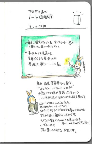 b0055088_22253261.jpg