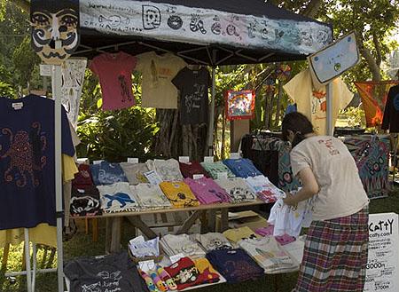 2010 8/14(土) 夏のきとね夜市 出店者からのお知らせ その3_d0123793_1332437.jpg