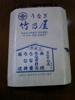 b0029202_9264919.jpg