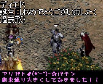 f0072010_7153529.jpg