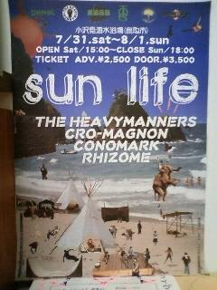 SUN LIFE @小沢見海水浴場_b0125413_19512371.jpg