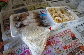五人男水産 島根_e0170313_8404298.jpg