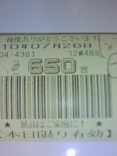 f0065228_92044.jpg