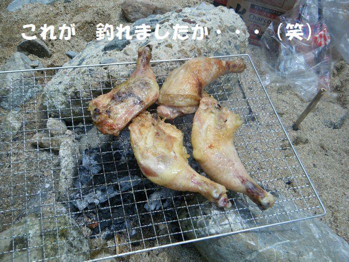 b0127531_21472791.jpg