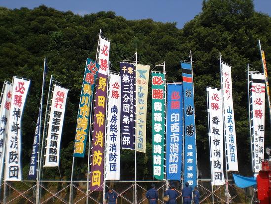 10.07.27(火) 「いんざい・ご当地グルメ選手権」開催を決定_f0035232_1816151.jpg
