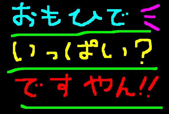 f0056935_21101651.jpg