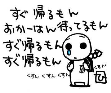 c0088343_2391525.jpg