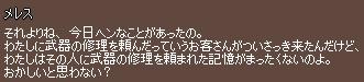 f0191443_21492376.jpg