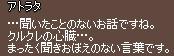 f0191443_21495771.jpg