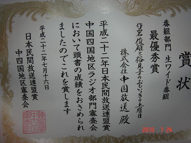 f0103851_22504420.jpg