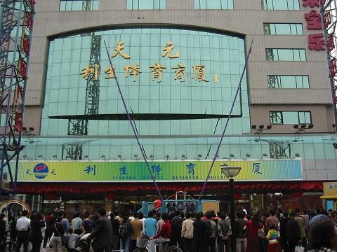 北京  2004  秘密の部屋_d0158258_12132313.jpg