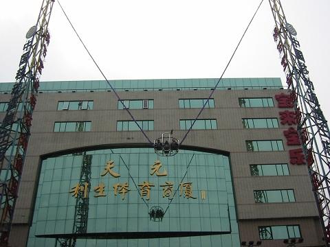 北京  2004  秘密の部屋_d0158258_12133869.jpg