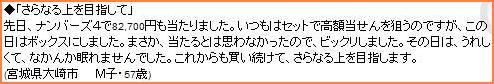なかんか眠れない話【後編】_f0070359_23472090.jpg