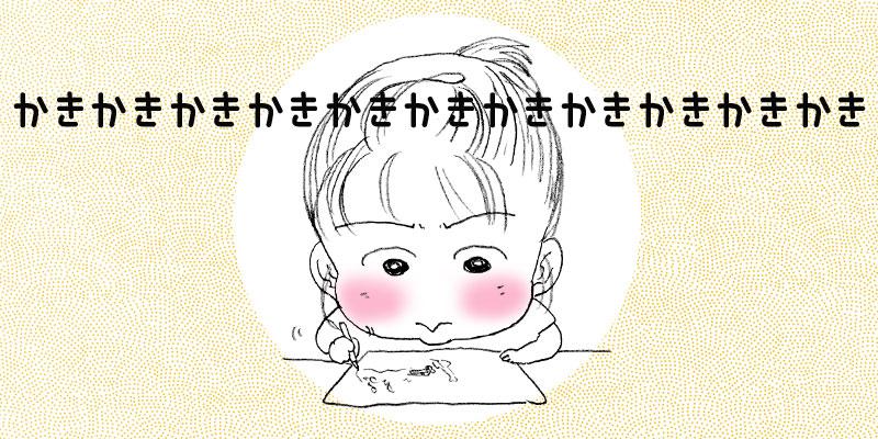 BOSCH漫画[エピソード6]〜ペン入れ中〜_f0119369_9453942.jpg