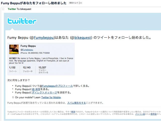 2010.07.26_c0197974_445459.jpg