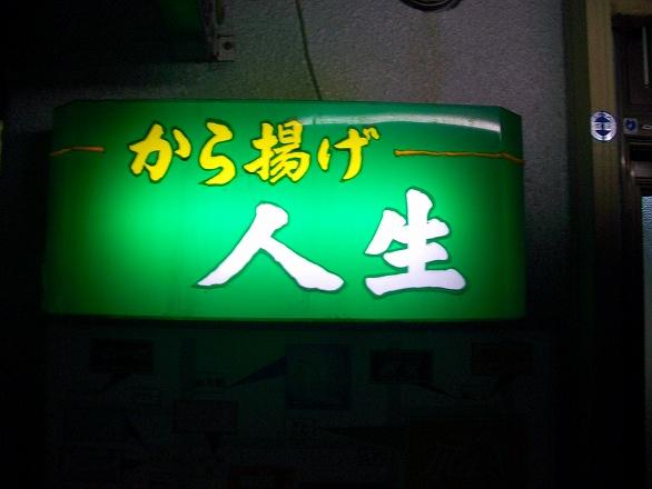 f0079980_220194.jpg