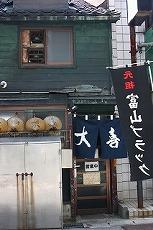 日本の夏_a0107981_10191763.jpg