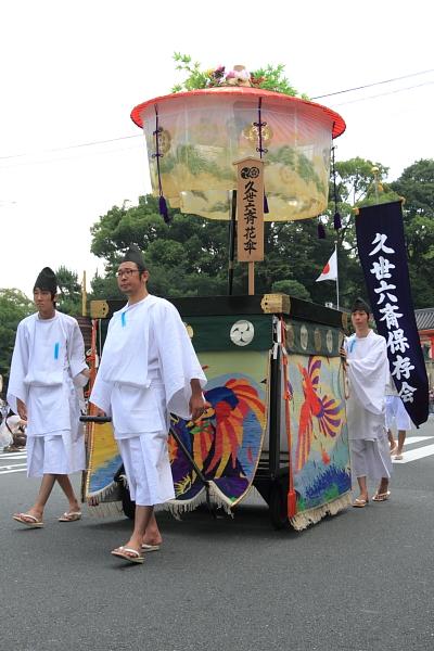 祇園祭 ~花傘巡行(後編)~_e0051888_3453777.jpg