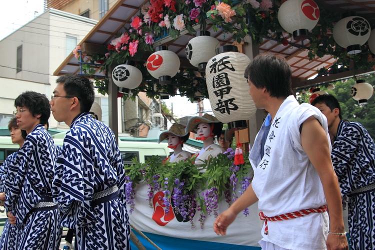 祇園祭 ~花傘巡行(後編)~_e0051888_3492923.jpg