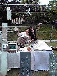 2010 8/14(土) 夏のきとね夜市 出店者からのお知らせ その4_d0123793_2324013.jpg