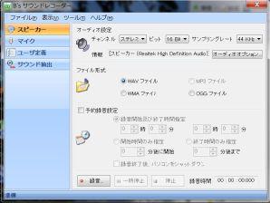 b0013099_2240333.jpg