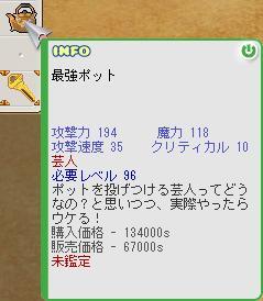 b0169804_2240138.jpg