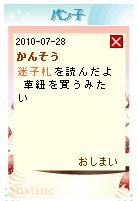 a0126209_10321416.jpg