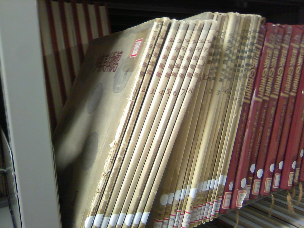 札幌市中央図書館の地下書庫に潜入する。_e0146210_22334380.jpg