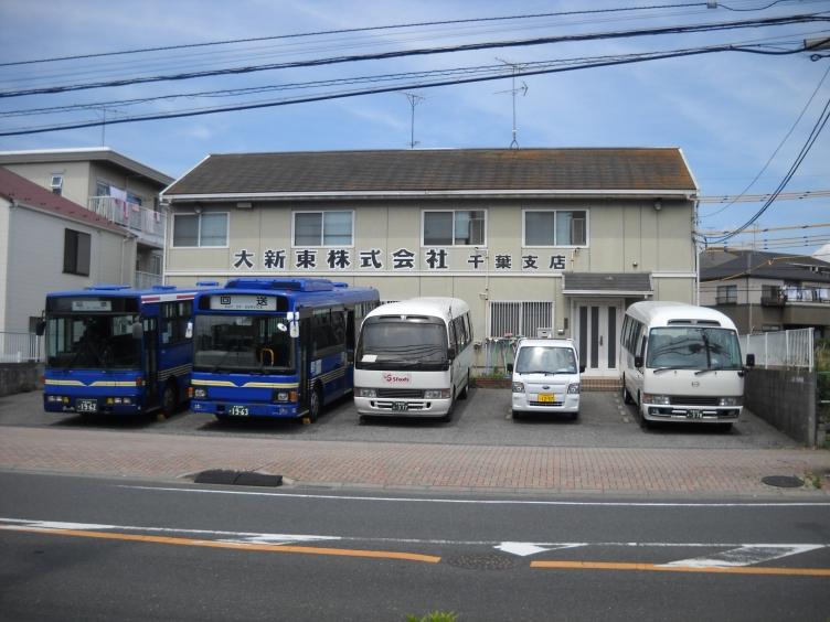 千葉支店_e0004218_21194285.jpg