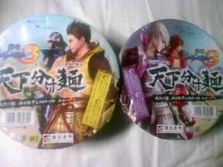 戦国BASARA3「天下分け麺」!!(笑)_e0057018_17225518.jpg