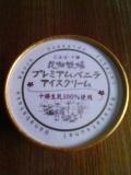 f0097523_17582996.jpg